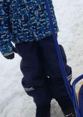 Финская Одежда Бу