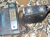 База от радиотелефона сенао, бу