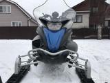 Снегоход Yamaha Venture Multi Purpos