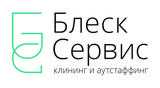 Уборка во Владимире. Клининговая компания